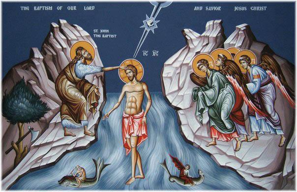 "Результат пошуку зображень за запитом ""Навечір'я Богоявлення"""